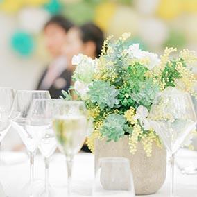 a Bloom Wedding